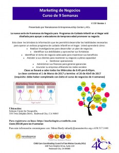 Marketing de Negocios Curso de 9 Semanas @ Sobrato Center for Nonprofits | Redwood City | California | United States